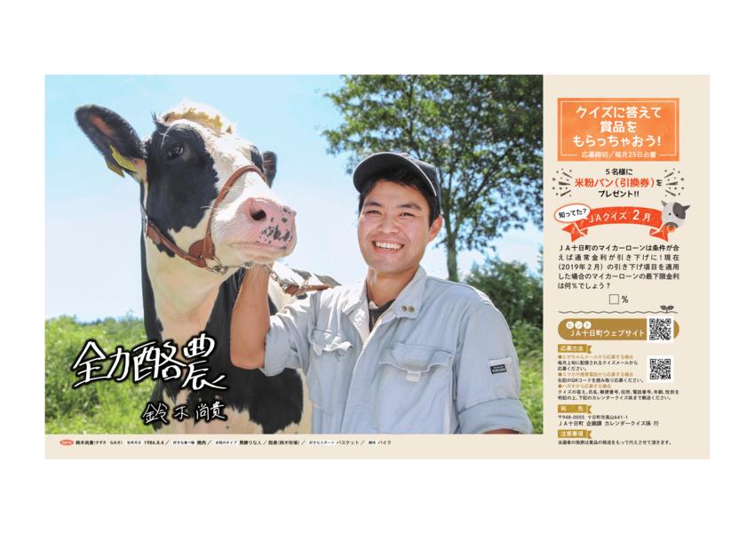 calendar_jyoubu-02-1.png