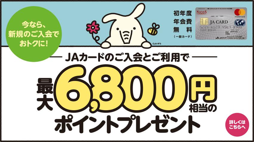 JPEG(1120×630).jpg