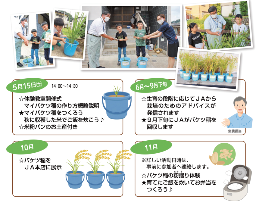 tokachan_0311-06-1.png